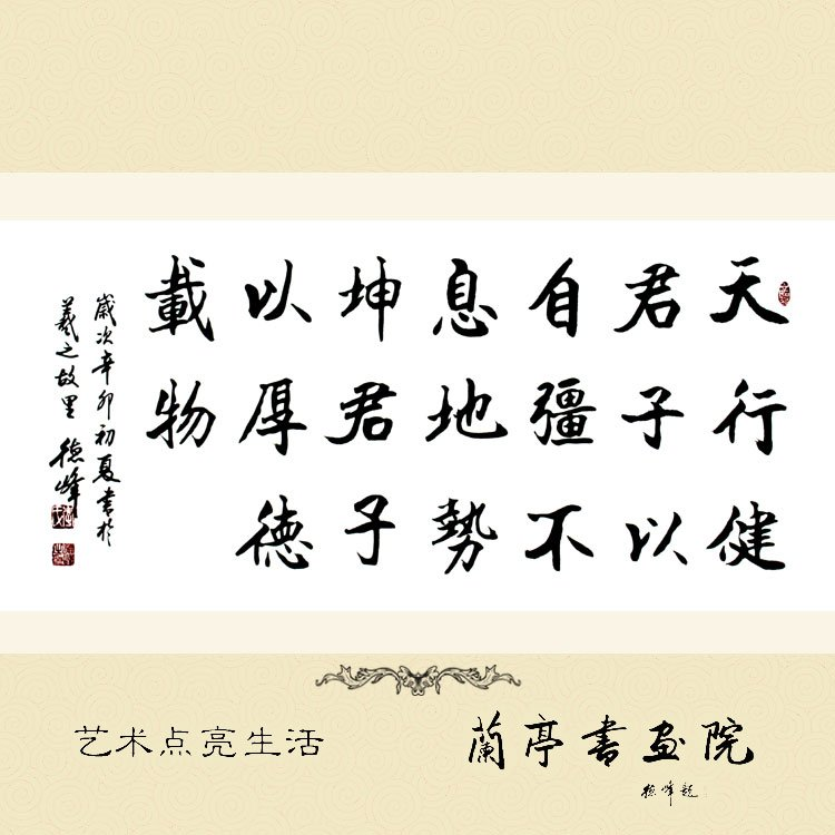 Good Quotes About China Quotesgram