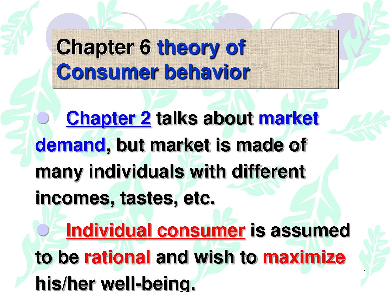 Analysis of consumer behavior quotes