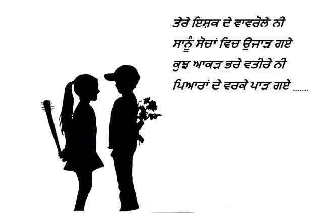 Sad Love Quotes To Make You Cry Quotesgram: Sad Love Quotes For Him That Make You Cry. QuotesGram