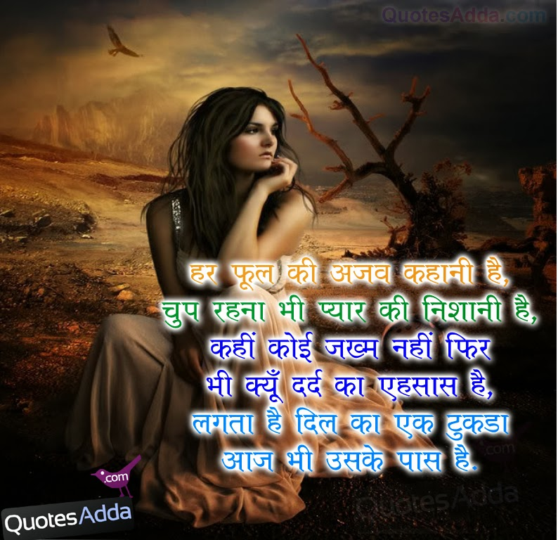 Best Quotes Movie Bollywood: Famous Love Quotes In Hindi. QuotesGram