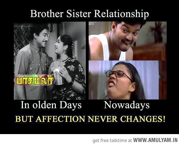 Brother Sister Quotes About Relationships. QuotesGram