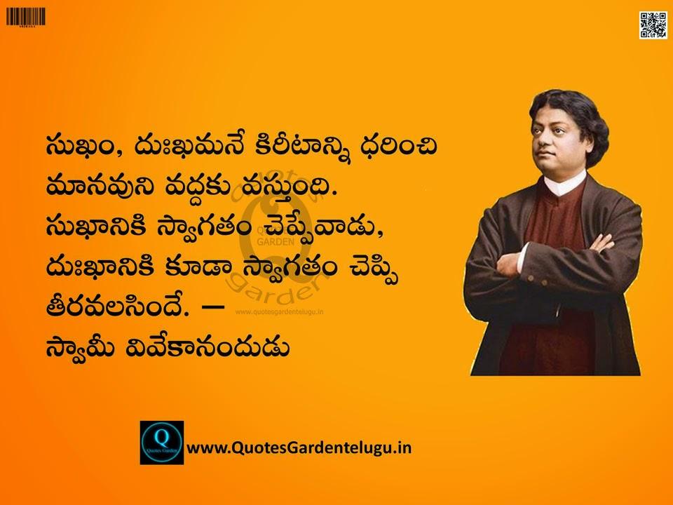 Vivekananda Quotes Telugu. QuotesGram
