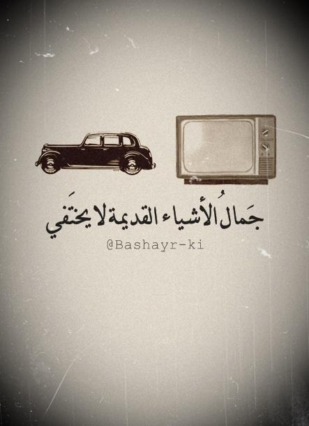 arabic love quotes quotesgram