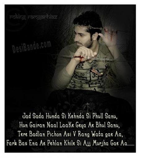 Punjabi Sad Quote: Punjabi Quotes On Life. QuotesGram