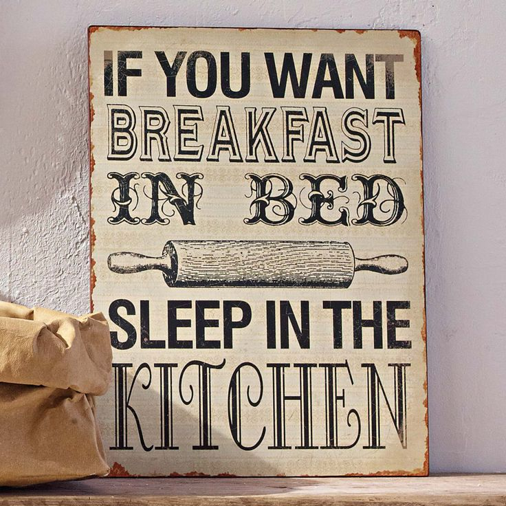 Breakfast In Bed Quotes Quotesgram
