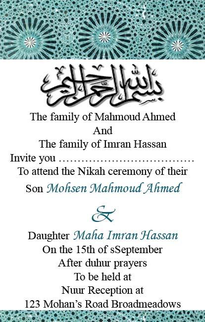 muslim wedding invitation wordings in bengali  new wedding, invitation samples