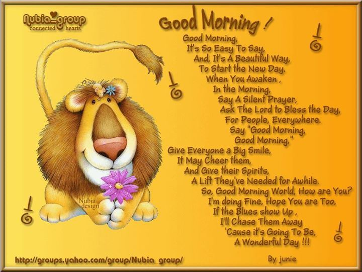 Good Morning Sunshine Quotes: Good Morning Quotes Cute. QuotesGram