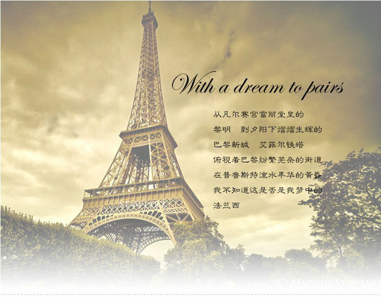 Eiffel Tower Wallpaper Quotes. QuotesGram