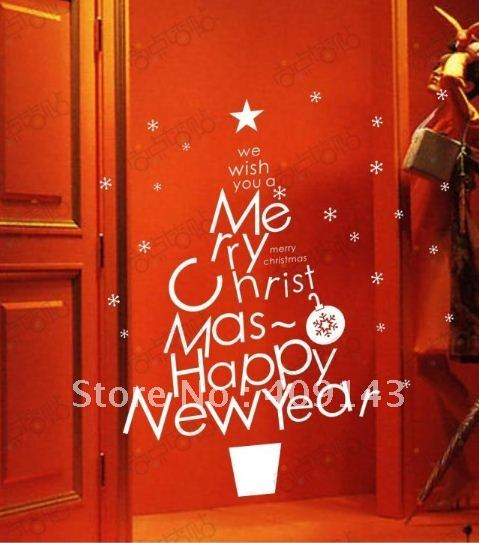 Xmas wall quotes quotesgram for Christmas decoration quotes