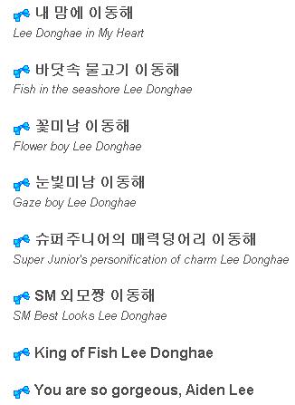 korean quotes quotesgram