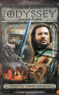 Odyssey Suitors Movie From The Odyssey Impor...