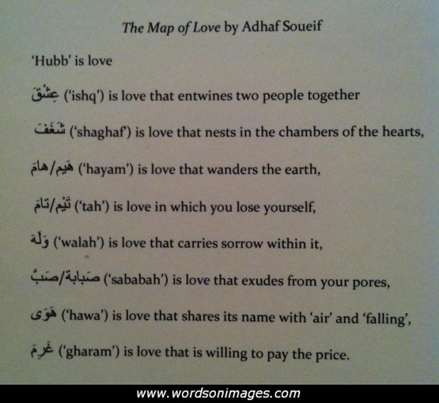 Quotes About Love In Arabic : Love In Arabic English Quotes. QuotesGram