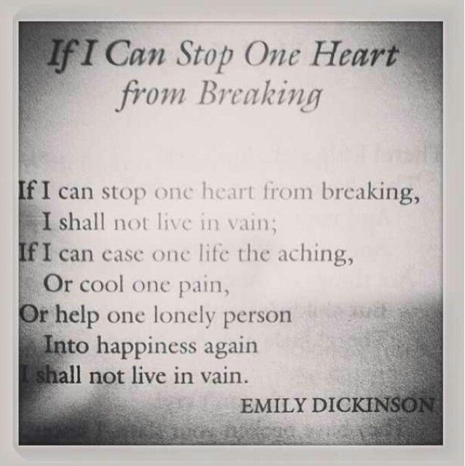 Inspirational Quotes About Failure: Quotes From Emily Dickinson Poems. QuotesGram
