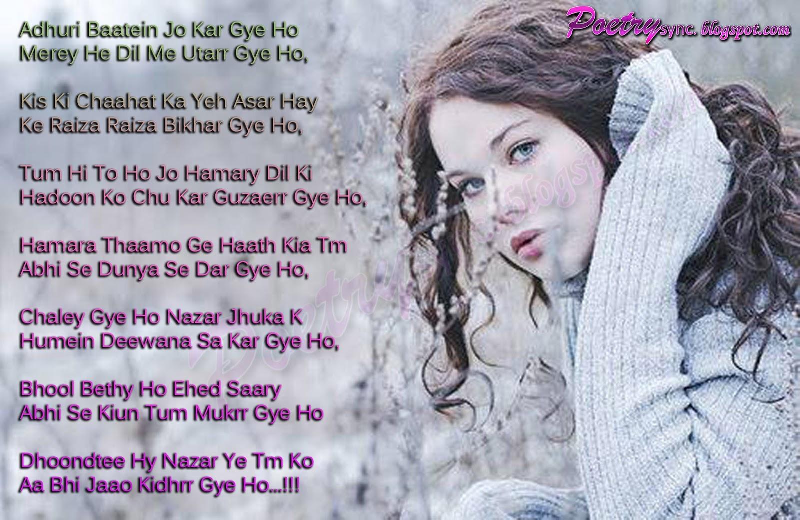 Poetry most in hindi romantic Love Poetry