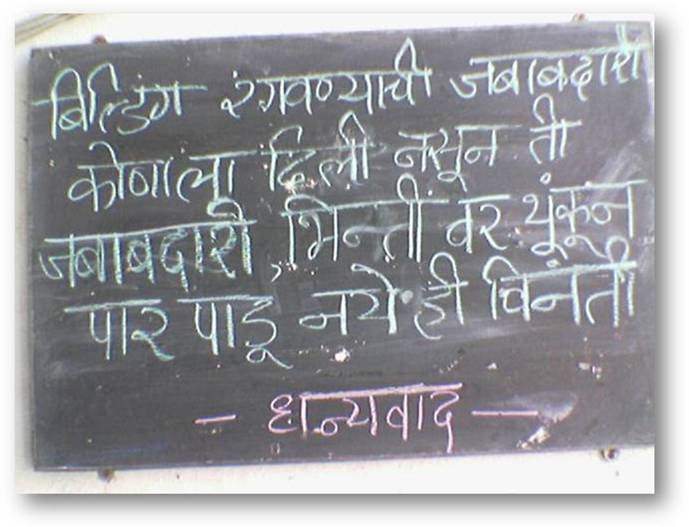 Funny Marathi Quotes. QuotesGram Sorry Quotes And Sayings