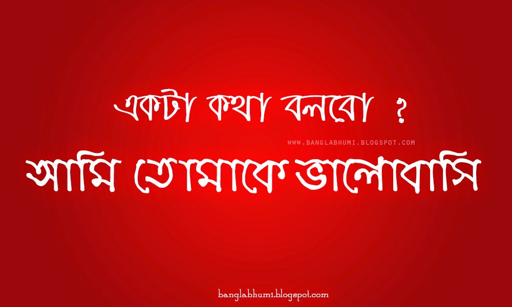 Best Bengali Quotes. QuotesGram