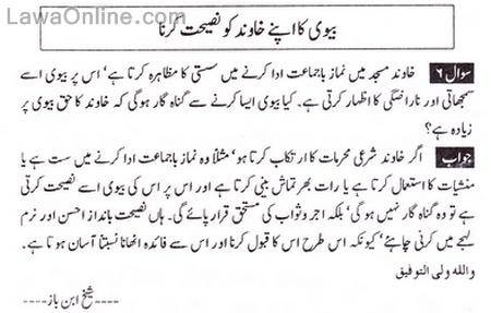 Urdu relationship best 2021 in ⭐️ dating quotes ▷ 517