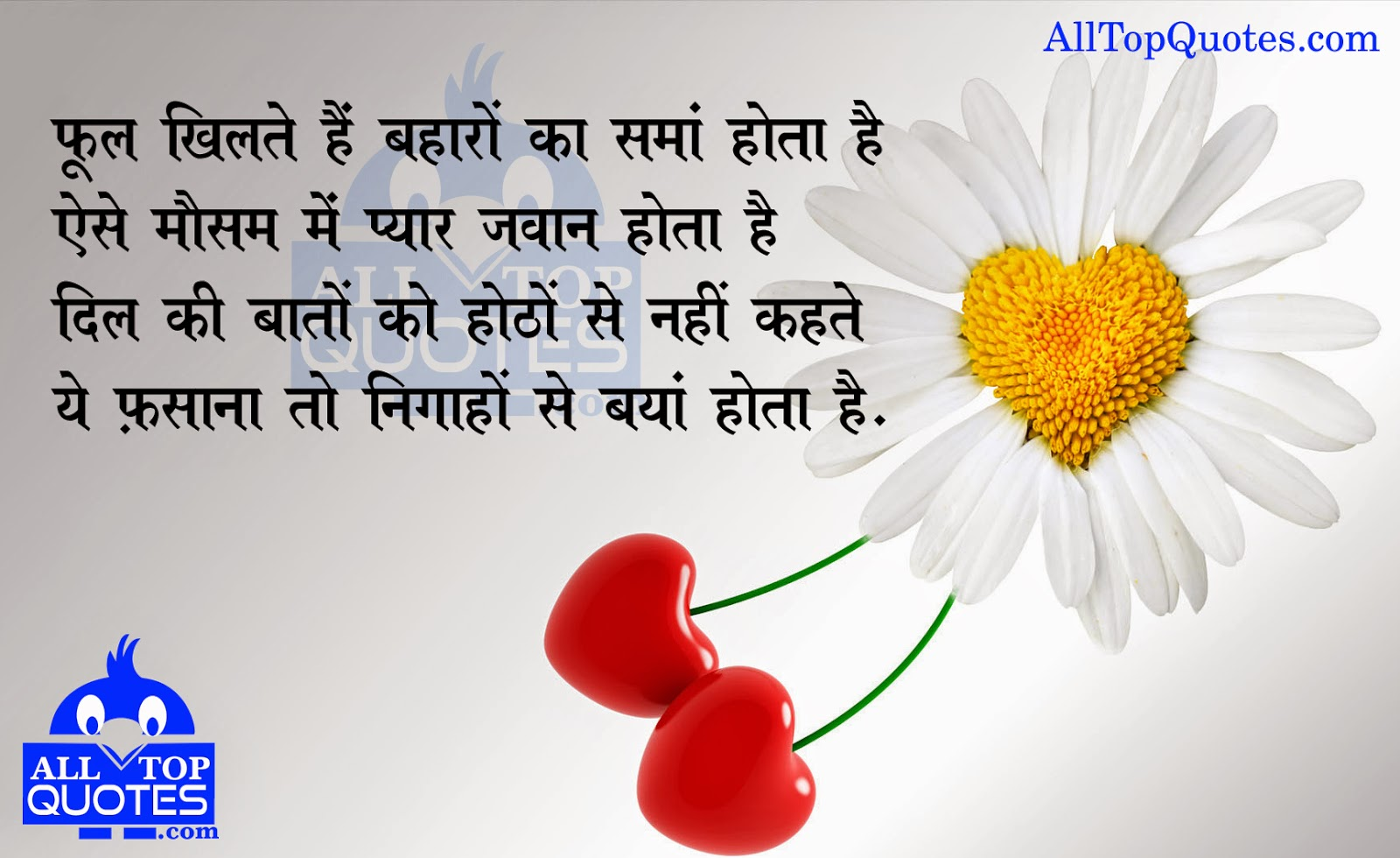 Love Quotes In Hindi English. QuotesGram