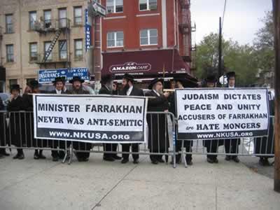 Louis Farrakhan Anti Semitic Quotes Quotesgram