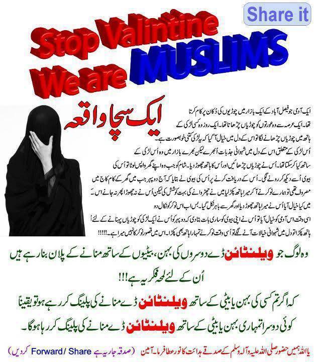 Quotes On Boys In Urdu Language. QuotesGram