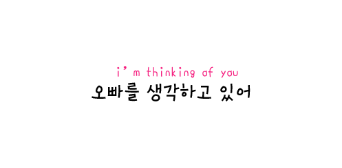 Love Quotes In Korean With English Translation Valentine Day Source