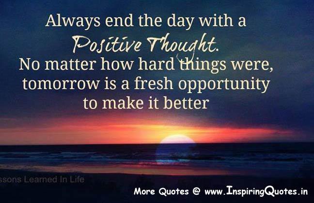 Improvement Quotes: Inspirational Quotes About Improvement. QuotesGram