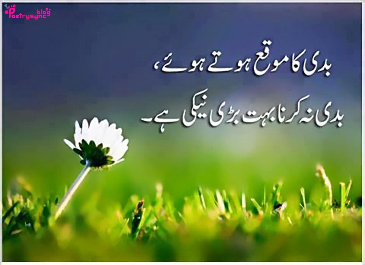 Image Result For Wedding Wishes For Best Friend Sms
