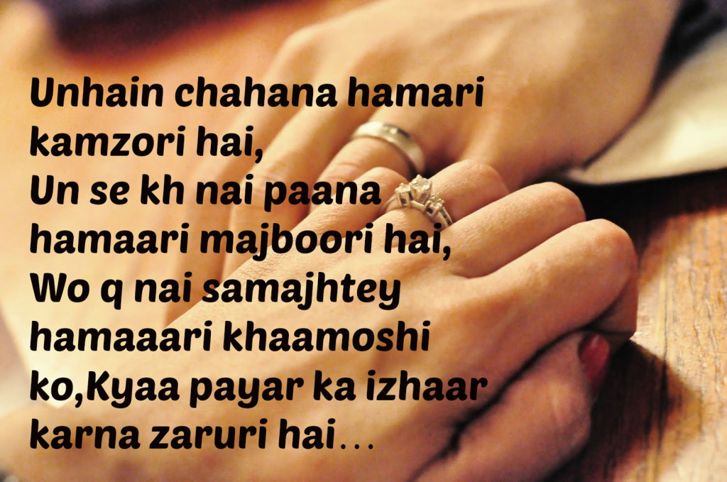 Propose a words to girl romantic Can't Decide