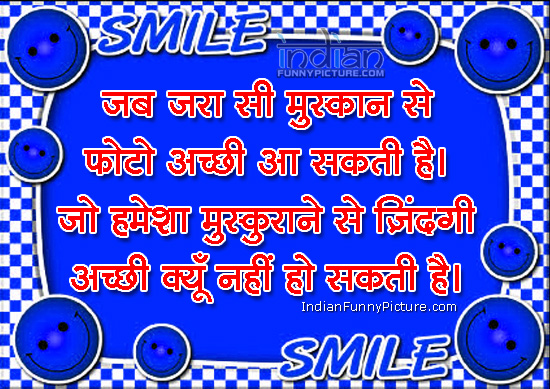 Quotes About Happiness In Hindi. QuotesGram