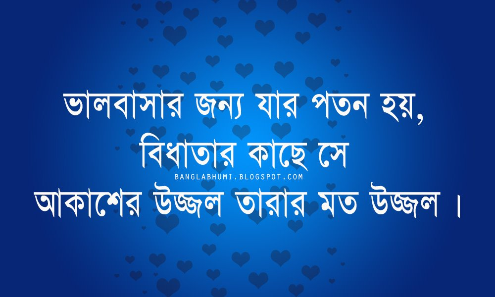 bengali quotes in english quotesgram