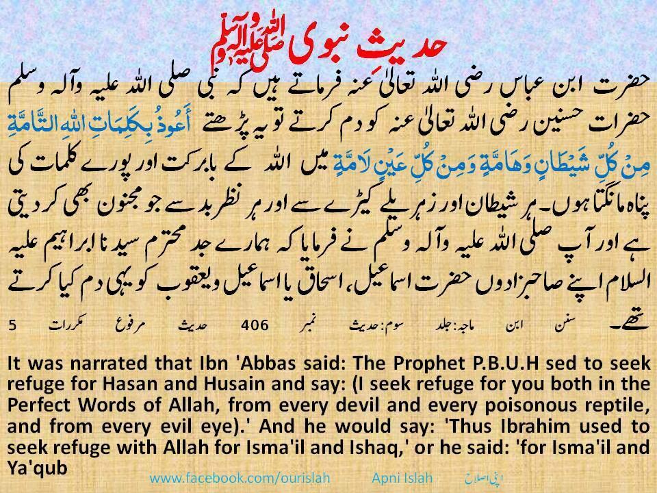 life of elijah the prophet pdf