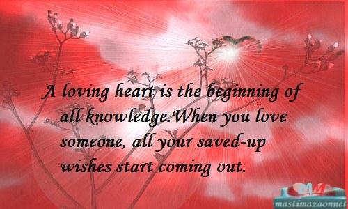 10 Most Romantic Quotes. QuotesGram  10 Most Romanti...