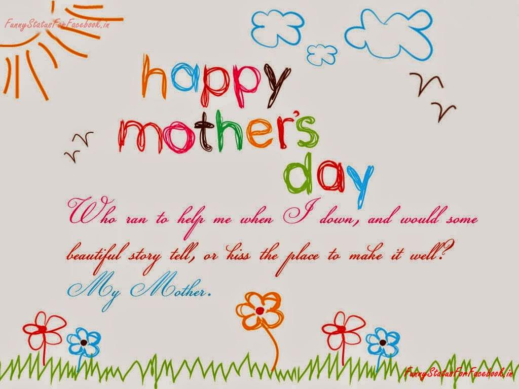 Daughter In Law Mothers Day Quotes: In Law Quotes For Facebook. QuotesGram