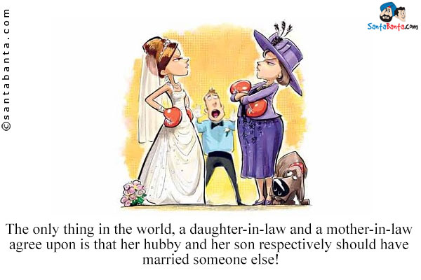 Daughter In Law Mothers Day Quotes: Daughter In Law Quotes Funny. QuotesGram