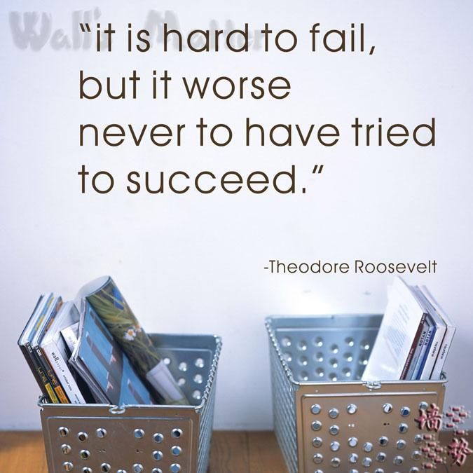 Hard Work Never Fails Quotes: Try To Hard Inspirational Quotes. QuotesGram