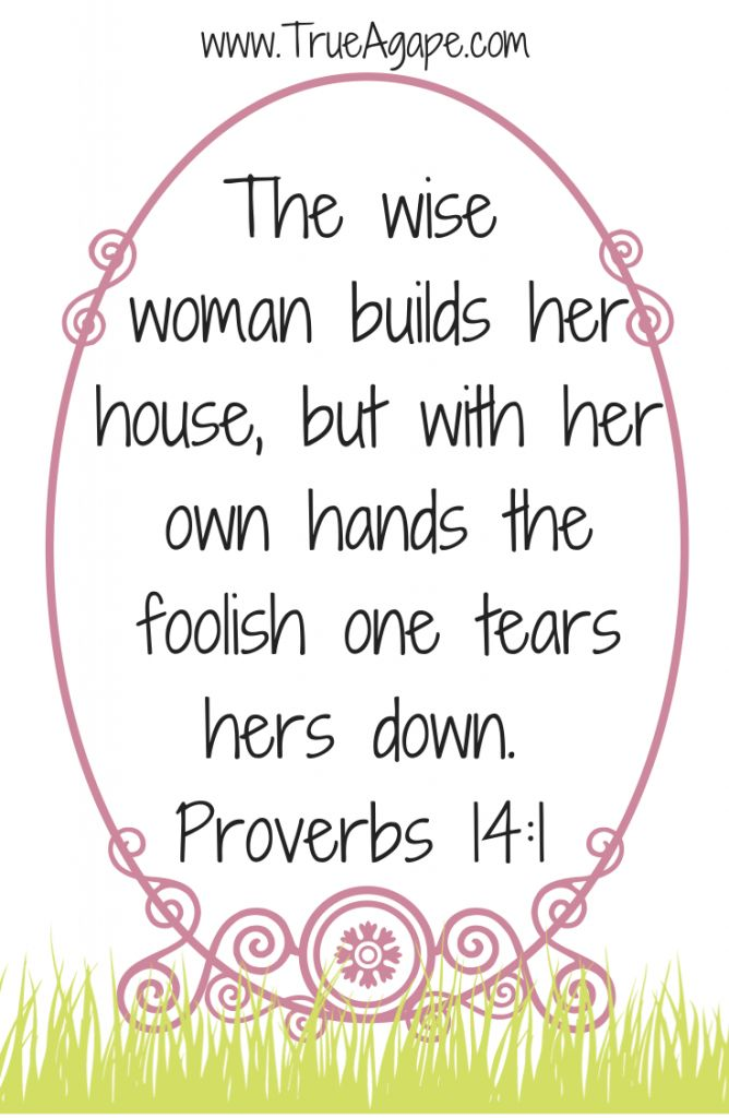Inspirational Marriage Quotes Quotesgram: Love Quotes For Newlyweds. QuotesGram