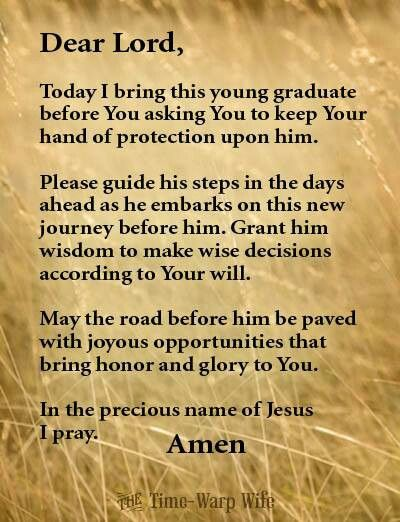 Prayers And Encouraging Quotes For College Students ...