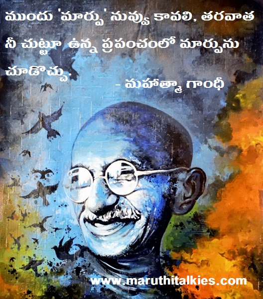 mahatma gandhi leadership The indian nationalist leader had an eccentric attitude to sleeping habits, food  and sexuality however, his more controversial ideas have been.