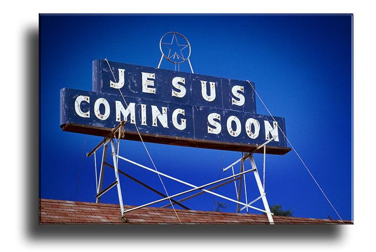Baby Coming Soon Quotes Quotesgram: Jesus Is Coming Quotes. QuotesGram