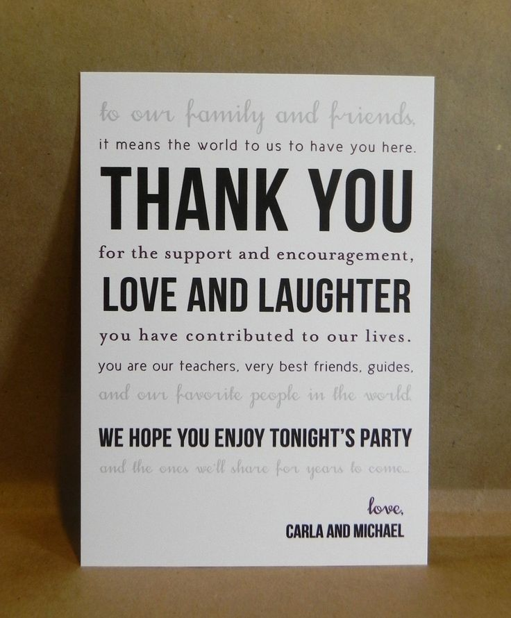 Thank You Quotes For Dinner Party: Wedding Guests Thanks Quotes. QuotesGram