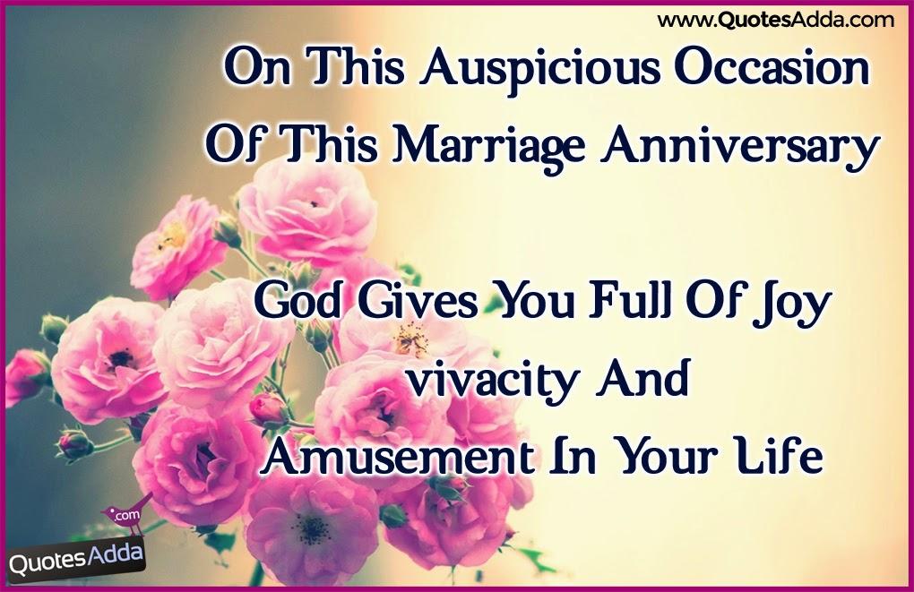 Hindi Language 25Th Anniversary Wishes In Hindi : 100 ...