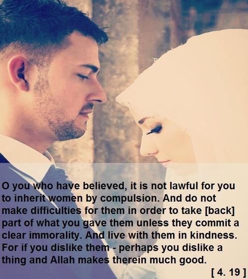 Romantic Islamic Quotes: Husband And Wife Romance In Islam In Urdu
