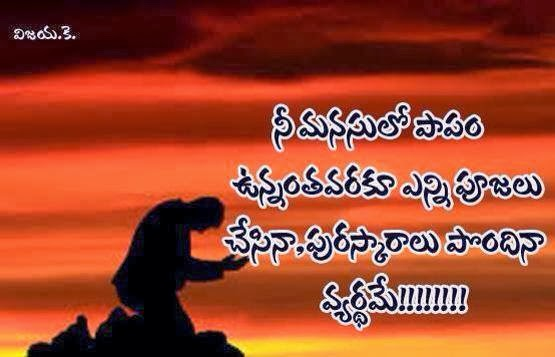 love failure quotes in telugu quotesgram