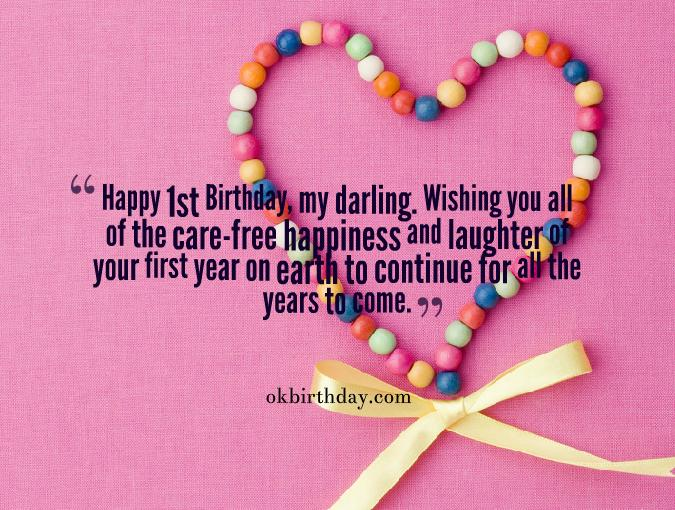 Birthday Quotes For First Birthday Quotesgram
