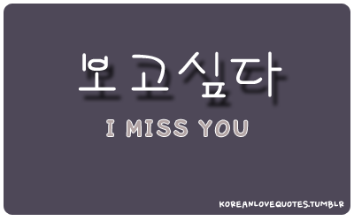 korean sad quotes quotesgram