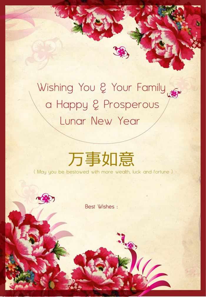 Chinese New Year Greetings Quotes 2015. QuotesGram