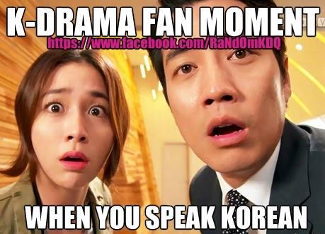 While watching Korean movies be like meme - Tamil Memes |Sighs Korean Meme