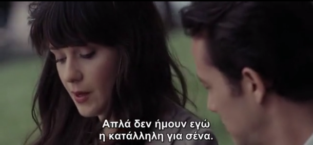 -500-days-of-summer-jo... Zooey Deschanel 500 Days Of Summer Quotes