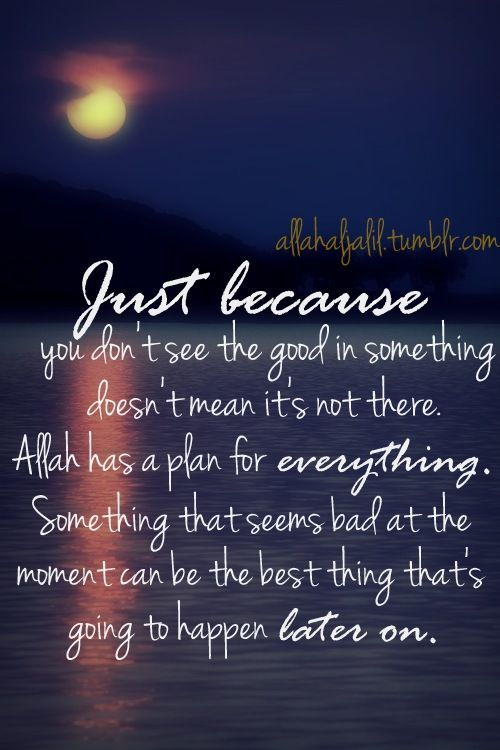 Islamic Quotes About Allah Quotesgram