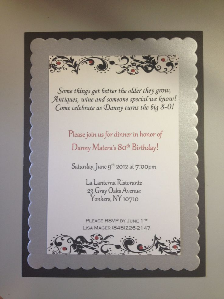 Quotes For 80th Birthday Invitations QuotesGram